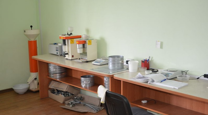 Лабораторія