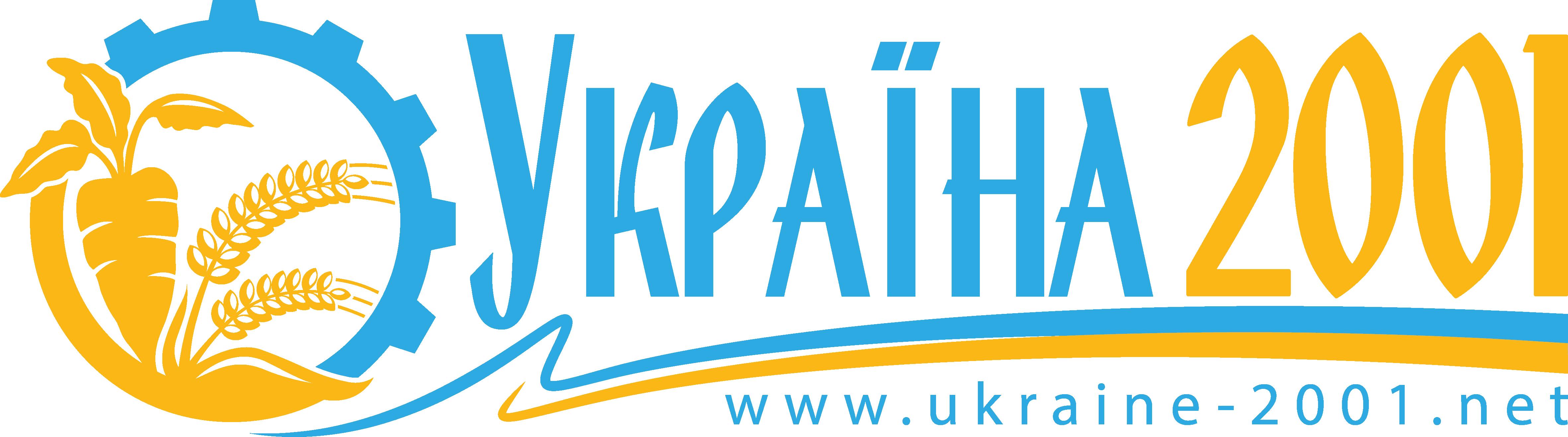 """ТОВ """"УКРАЇНА-2001"""""""